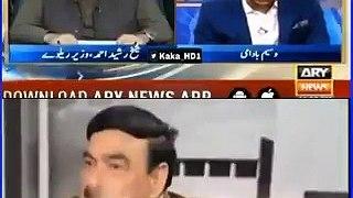 waseem badami caught sheikh rasheed red handed