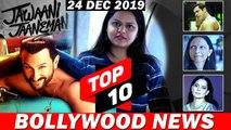 Top 10 Bollywood News - 24 Dec 2019 - Dabangg 3, Bigg Boss 13, Kangana Ranaut