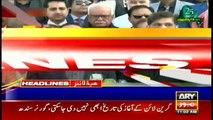 ARYNews Headlines | Christmas being celebrated across Pakistan | 11AM | 25 DEC 2019