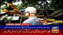 ARYNews Headlines | Pakistan Railways to run special train on Christmas | 4PM | 25 DEC 2019