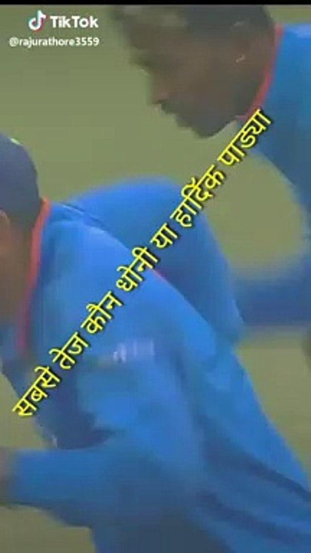 Dhoni Whatsapp status video |sad whatsapp status video |love whatsapp status video