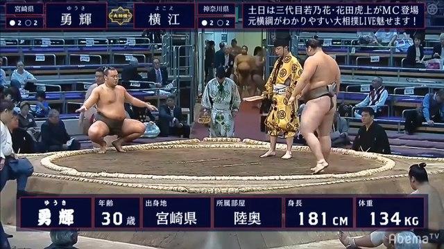 abema 大相撲