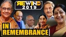 Sushma Swaraj to Girish Karnad, we remember those who left us in 2019 | Oneindia News
