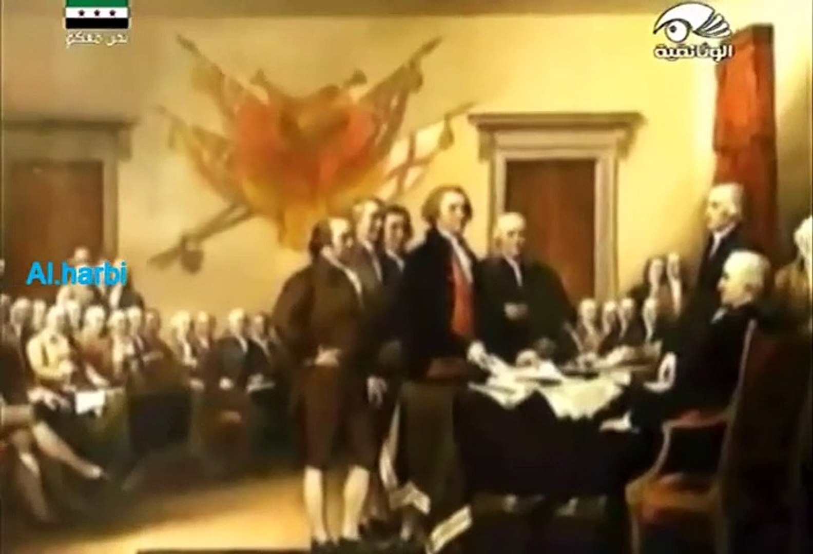 وثائقي الرئيس الامريكي ولسون