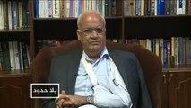 بلا حدود-مع أمين سر اللجنة التنفيذية لمنظمة التحرير الفلسطينية صائب عريقات