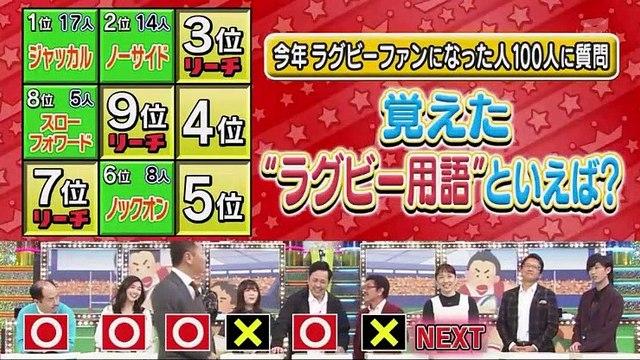 くりぃむクイズ ミラクル9 3時間SP - 19.12.25-(edit 1/3)
