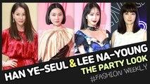[Showbiz Korea] Han Ye-seul(한예슬) & Lee Na-young(이나영)! Celebrities' Party Look