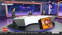 [사건큐브] 졸업해도 왕따는 왕따? 33만원 닭강정 사건