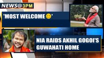 NIA raids Assam activist Akhil Gogoi's Guwahati home, seizes laptop & documents | OneIndia News