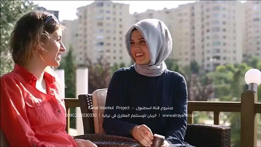 İşte Arap kanallarında yayınlanan ''Türkiye'den arsa satış'' reklamı
