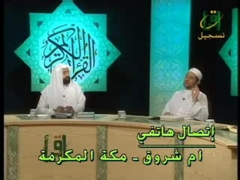 Tajwid 023 الــمــد المــتصــل