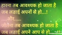 Good thoughts, Thoughts in hindi, good thoughts for students, motivational thoughts, good quotes,positive thinking,success,
