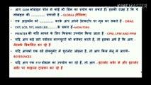 CPCT Computer MCQ ¦ Computer GK in Hindi ¦ Computer Top MCQ l CPCT Computer Questions series