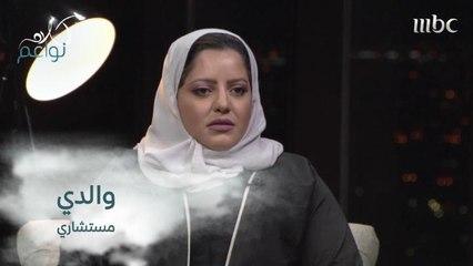 العنود الرماح: بدأت مشواري العملي وعمري 19 عاماً