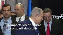 Netanyahu vise les élections générales après sa victoire aux primaires