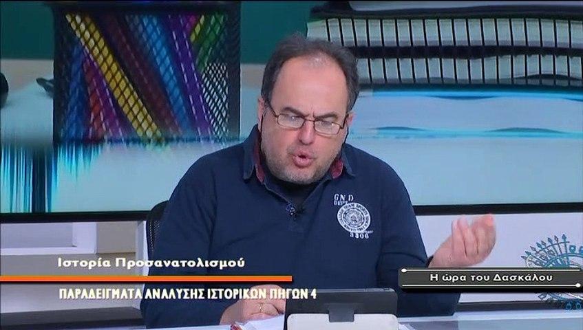 Η ώρα του δασκάλου S03Ν13