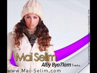 Mai Selim - Alli Byasaal   مى سليم - اللى بيسأل