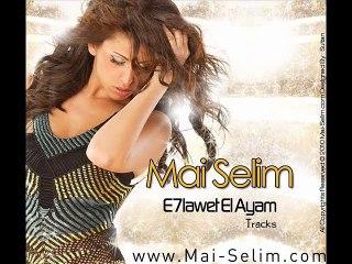 Mai Selim - Elly Sehert Ashano (Audio)   مى سليم - اللى سهرت عشانه