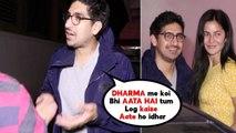 Salman Khan's EX Girlfriend Katrina Kaif and Ayan Mukerji Rude Behavior With Media AT Dharma Office