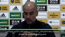 كرة قدم: الدوري الممتاز: غوارديولا يعتقد أنّ سيتي بحاجة لأن يصب تركيزه على ليستر وليس ليفربول