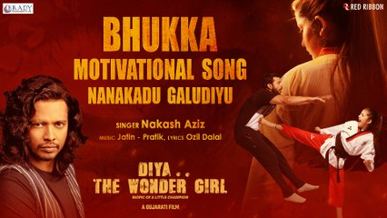 Bhookka (Motivational Song) | Nakash Aziz | Diya . .The Wonder Girl | Gujarati Film | 29 Nov
