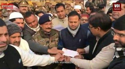 CAA: बुलंदशहर में मुस्लिमों ने प्रशासन को सौंपा 6.27 लाख रुपए का डिमांड ड्राफ्ट