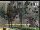 Collection Sourate Al Fatiha Cheikh à La Mecque Part1