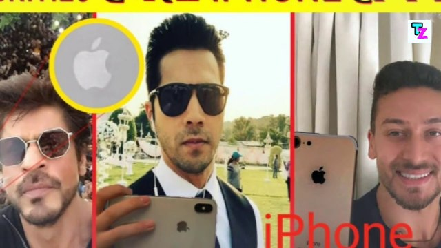 Celebrities हमेशा iPhone ही क्यों Use करते है |Why Most Of The Celebrities Use iPhone?