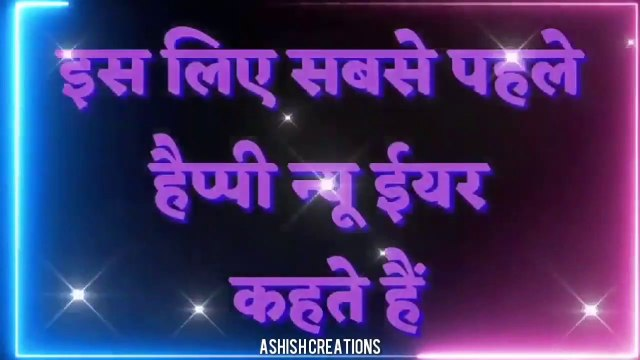 Happy New year 2020    new year 2020 function    2020 new year    WhatsApp status    WhatsApp status 1 January 2020    new year WhatsApp status 2020   Happy New year 2020    new WhatsApp status 2020    new year WhatsApp status 2020