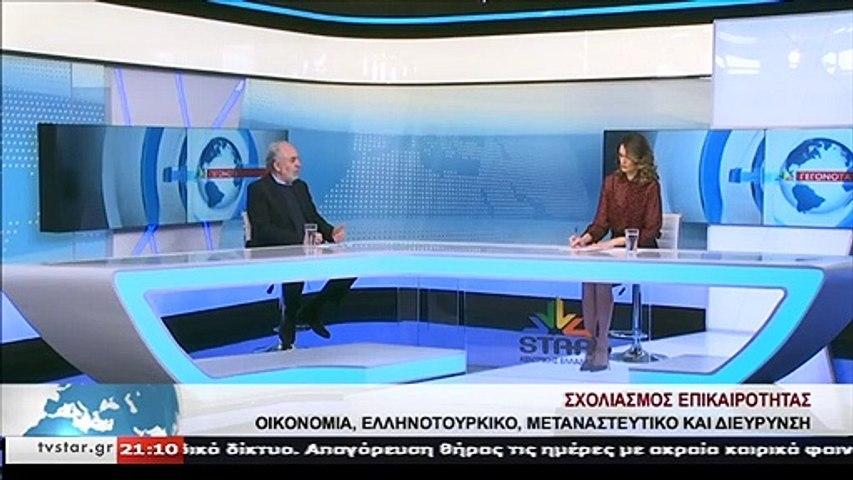 Θαν. Μιχελής: «Σε περίπτωση επεισοδίου  η Ελλάδα θα είναι μόνη της, όπως η Κύπρος το 74΄»
