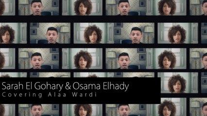 Sarah El Gohary & Osama Elhady - Wenti Mastaneti (Original by Alaa Wardi)