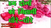 Good morning shayari | Good morning shayari image | Good morning shayari photo | Good morning shayari video | Good morning shayari hindi | Good morning shayari whatsapp status