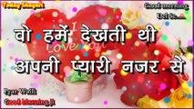 Good morning shayari video | Good morning  ki shayari  | Good morning shayari love | Good morning shayari photo