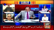 Off The Record | Kashif Abbasi | ARYNews | 2 January 2020