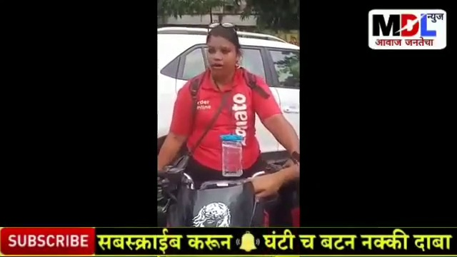 Zomato Girl की Traffic Polic को दादागिरी   Zomato Girl Viral Video   Mumbai Traffic Police Dadagiri   Mdl News   MDL NEWS