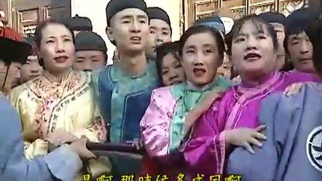 [Tập 1] Hoàn Châu Cách Cách [Phần 2] - Hoàn Châu Công Chúa - 1999