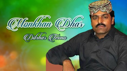 Dilshar Tevno New Sindhi Song - Monkhan Dhar - Sindhi Popular Song