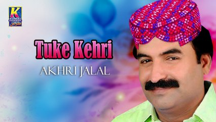 Akhri Jalal New Sindhi Song - Tuke Kehri Khabar Soran Jee - Sindhi Popular Song