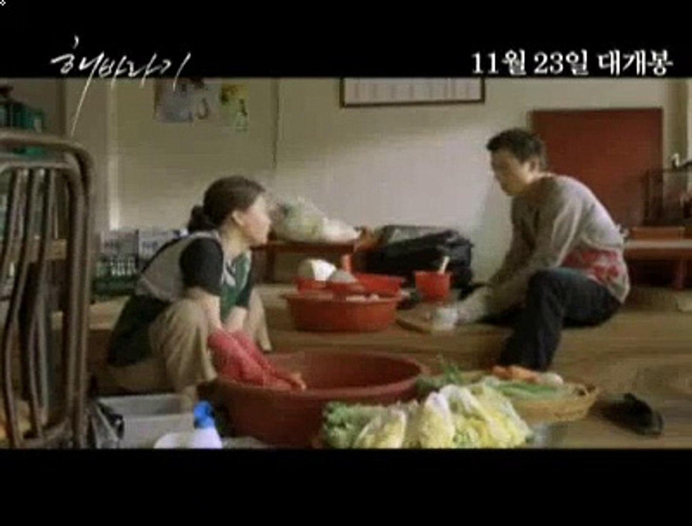 Sunflower Korean Movie Trailer Vídeo Dailymotion