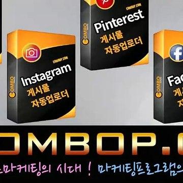 온라인마케팅-( >→ COMBOP。CoM ←