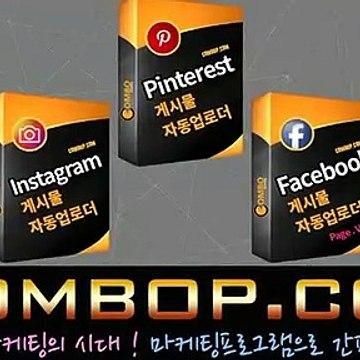 SNS마케팅-( >→ COMBOP。CoM ←