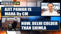 Maha cabinet: Ajit Pawar is Dy CM, Aaditya Thackeray is minister | OneIndia News