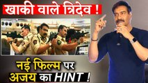 Ajay Devgn Gives A Big Hint About Singham , Simmba And Sooryavanshi Collaboration
