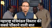 महाराष्ट्र कैबिनेट एक्सपांशन: कई नेताओं ने ली मंत्री पद की शपथ | Quint Hindi