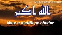 Islamic Whatsapp Status | Shab E Barat dua whatsapp Status 2020 | islamic status for whatsapp in arabic, islamic status for whatsapp in urdu islamic status for whatsapp in malayalam, islamic status for whatsapp in english, islamic status for whatsapp