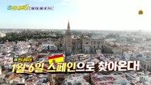 [예고] 2020 새해 첫 여행지, 스페인으로 출발♥