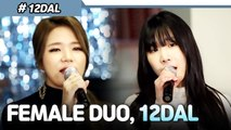 [Pops in Seoul] Still the Same Without You! 12DAL(열두달)'s Pops Noraebang