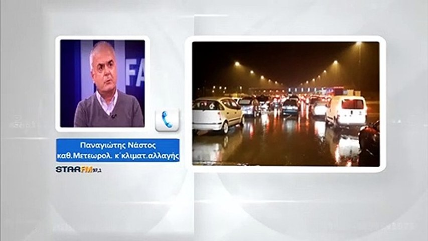 Πρόεδρος Μετεωρ.Εταιρείας: Υπερβολικό αλλά χρήσιμο το απαγορευτικό στην Εθνική Οδό