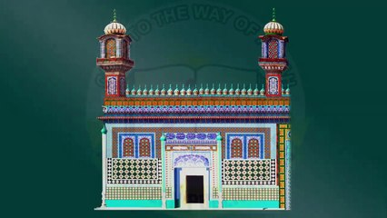 Sayings Of Sultan Bahoo R.A in his Book Ameer-ul-Kaunain │فرمان حضرت سلطان باھُو رح