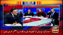 Off The Record   Kashif Abbasi   ARYNews   31 December 2019